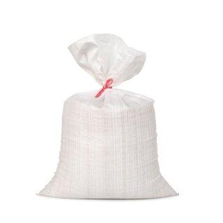 Gewebesäcke 50 x 80 cm 75g weiß 25kg 50 Liter Sandsack 0,01€//l 25 Stück PP